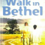 Walk in Bethel Receives Honorable Mention